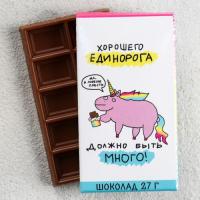 Шоколад молочный «Хорошего единорога»: 27 г