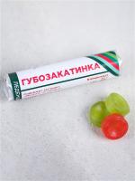 """Леденцы в тубусе """"Губозакатинка"""" 32 г"""