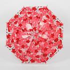 Зонт детский «Листочки», полуавтоматический, r=45,5см, цвет МИКС