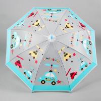 Зонт детский «Машинки», r= 49 см
