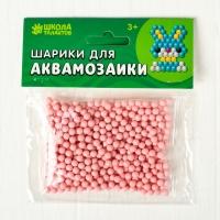 Шарики для аквамозаики, набор 500 шт, цвет перламутровый