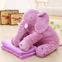Мягкая игрушка Слон с пледом