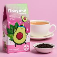 Чай чёрный «Похудин форте», вкус: шоколадный апельсин, 50 г