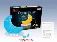 Пазл 3D кристаллический «Месяц», 48 деталей, световые эффекты, работает от батареек, МИКС