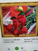 АЛМАЗНАЯ ВЫШИВКА ARTIST ХУДОЖНИК 7DAR183 40*50 СМ