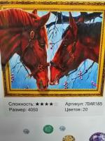 АЛМАЗНАЯ ВЫШИВКА ARTIST ХУДОЖНИК 7DAR185 40*50 СМ