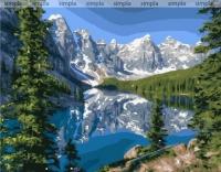 Картина по номерам 40*50 Горное озеро 20304