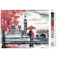 Картина по номерам GX 22089  Осень в Лондоне 40*50