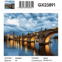 Картина по номерам GX 23891  Каменный мост с подсветкой 40*50