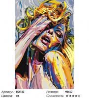 Картина по номерам GX 30680  Разноцветная блондинка 40*50