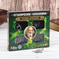 Головоломка металлическая «Загадки Менделеева» набор 4 шт.