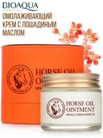 Крем для лица против морщин с лошадиным маслом Bioaqua