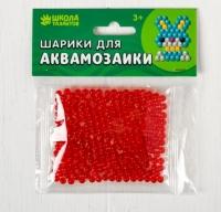 Шарики для аквамозаики, полупрозрачные, набор 250 шт, цвет красный