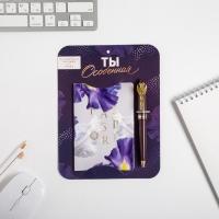 """Паспортная обложка и ручка """"Ты особенная фиолетовый"""""""