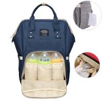 Многофункциональная  сумка-рюкзак MMB2 для мамы
