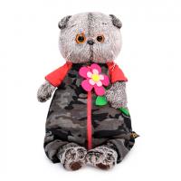 Мягкая игрушка «Басик в камуфляжном комбинезоне», 25 см