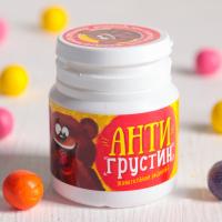 """Жевательная резинка дражированная в банке """"Антигрустин"""""""