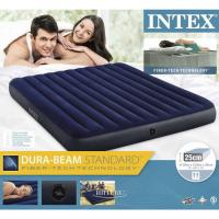 Матрас велюр синий INTEX (183*203*25 см) №64755