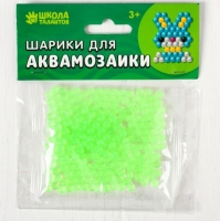 Шарики для аквамозаики, полупрозрачные, набор 250 шт, цвет зелёный