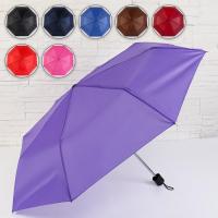 Зонт механический «Однотонный», 3 сложения, 8 спиц, R = 48 см, цвет МИКС