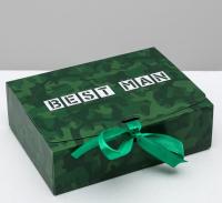 Коробка подарочная Best man, 16,5 х12,5 х5 см
