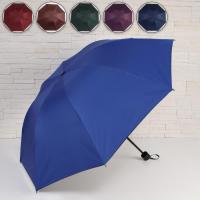 Зонт механический «Однотонный», ветроустойчивый, 4 сложения, 8 спиц, R = 48 см, цвет МИКС