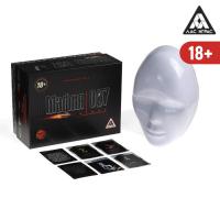 Ролевая игра «Мафия 007» с масками, 36 карт, 18+