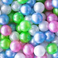 Шарики для сухого бассейна «Перламутровые», диаметр шара 7,5 см, набор 100 штук,