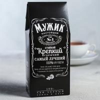 Чай подарочный «Настоящему мужику», чёрный с лимоном и мятой, 100 гр 1550692