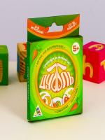 Настольная игра «Дуббль Овощи и фрукты », 20 карт