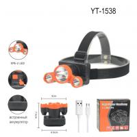 Налобный фонарик 3X High Power Headlamp
