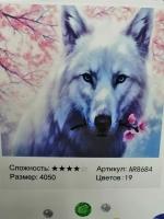 АЛМАЗНАЯ ВЫШИВКА ARTIST ХУДОЖНИК AR8684 40*50 СМ