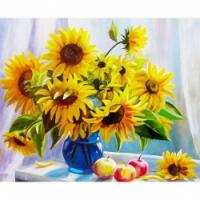 Картина по номерам GX 8692 Солнышки 40*50 см