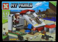 Конструктор My World №1041