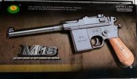 Пистолет Металл   m688