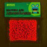 Шарики для аквамозаики, набор 500 шт, цвет красный