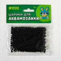 Шарики для аквамозаики, набор 500 шт, цвет чёрный