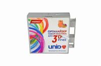 UNID Пластик для 3D ручки с органайзером  Pro9 цветов по 10м