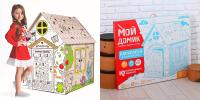 Дом-раскраска из картона «Мой домик» большой