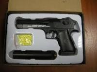 Пистолет металл С20+