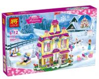 Конструктор для девочек Happy Princess 390 дет 37007