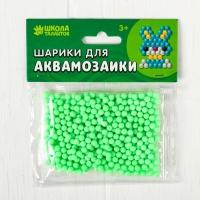 Шарики для аквамозаики, набор 500 шт, цвет неоновый зелёный