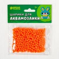 Шарики для аквамозаики, набор 500 шт, цвет неоновый оранжевый