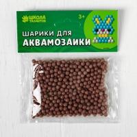 Шарики для аквамозаики, набор 500 шт, цвет светло-коричневый