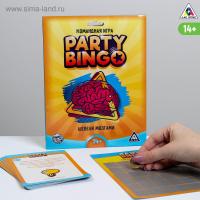 "Командная игра Party Bingo ""Шевелим мозгами"" 14+"