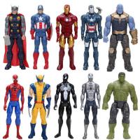 Супергерои Avcngcrs Infinity war 20 см