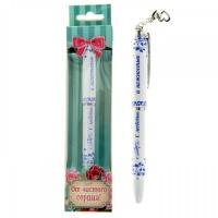 """Ручка подарочная """"С любовью и нежностью""""   799354"""