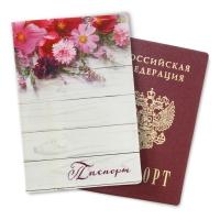 """Обложка для паспорта """"Букет"""""""