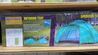 Палатка 5 местная  Артика 256