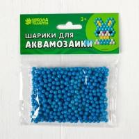 Шарики для аквамозаики, набор 500 шт, цвет неоновый синий